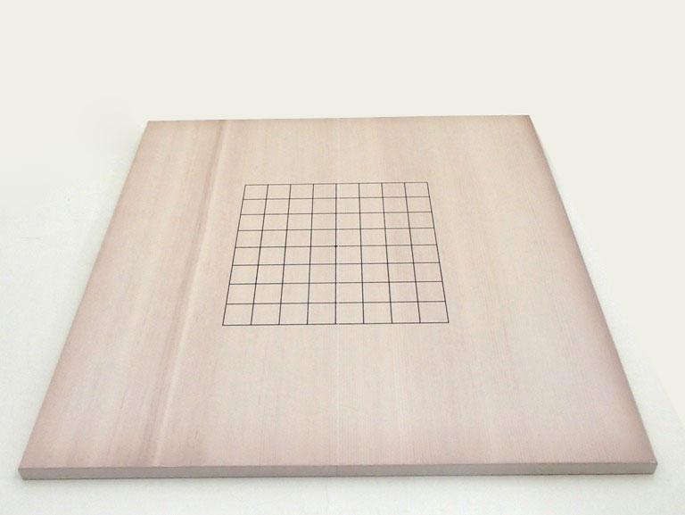 棋になる折碁盤裏9路盤